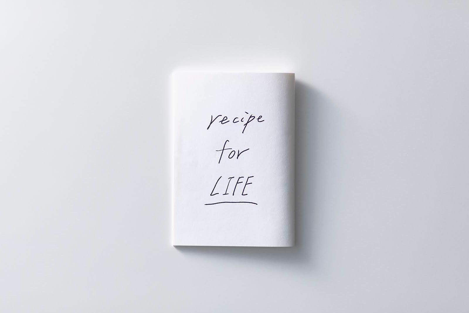 recipe for LIFE  17人の人生のレシピ